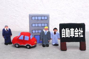 トヨタ期間工の寮はどんなところ?部屋のタイプや住みやすさを比較